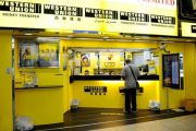 Western Union Adopts Promotions to Hike Remittances in the CEMAC Sub-Region